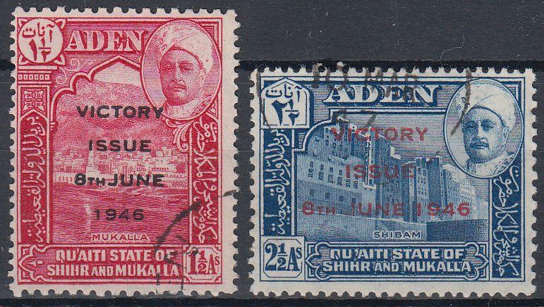 Neue Mode Aden Qu'aiti Hadhramaut 1946 Mi.12/13 Victory Issue Krieg War ga235 Jemen Mittlerer Osten